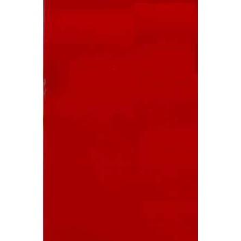Geschenkpapier - Lackpapier; 70 cm x 100 m; uni, einseitig farbig; rot-glänzend, Rückseite: weiß-matt; 3001_01; Lackpapier weiß, glatt