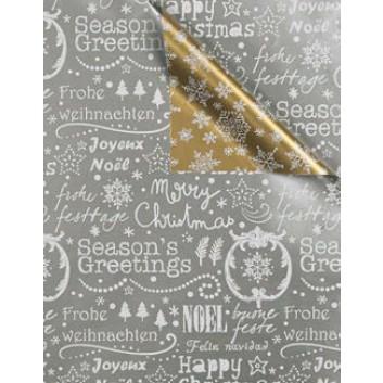 Weihnachts-Geschenkpapier, Großrolle; 50 cm x 250 m; Text: Season's Greetings; 2-seitig: silber-weiß/gold-weiß; 5603