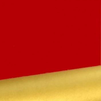 Geschenkpapier; 50 cm x 250 m / 70 cm x 250 m; bicolor, zweiseitig farbig; rot-glänzend - gold-metallic; 11117; Offset weiß, glatt; Secare-Rolle