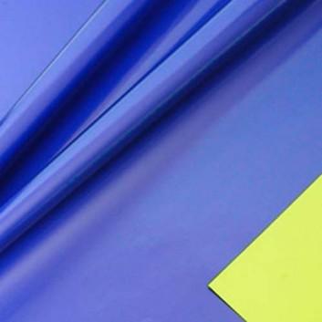 Geschenkpapier; 50 cm x 250 m; bicolor, zweiseitig farbig; dunkelblau-hellgrün; 11138; Kraftpapier, weiß gestrichen glatt; Secare-Rolle