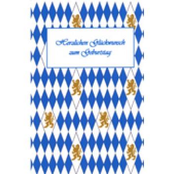 Glückwunschkarte; 115 x 170 mm; Zum Geburtstag; Bavarica: Bayrischer Löwe; Ku: weiß; Hochformat; 51-b066