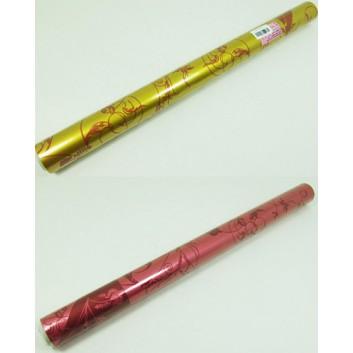 Geschenkpapier; 70 cm x 20 m; verschiedene Motive; Dots:schw./orange/lila;Stripes:blau/grün; Minirolle; ca. 60 g/qm