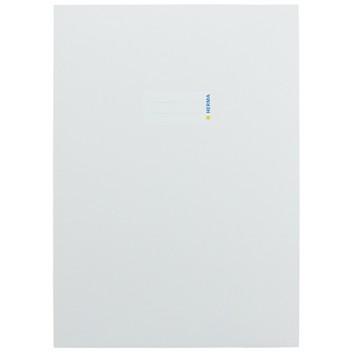 HERMA Heftschoner Karton; DIN A4; uni, leicht glänzend; weiß; 19744; Karton, extrastark; mit Beschriftungsetikett